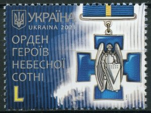 Ukraine 2021 MNH Medals Stamps Order of Heaven's Hundred Heroes 1v Set