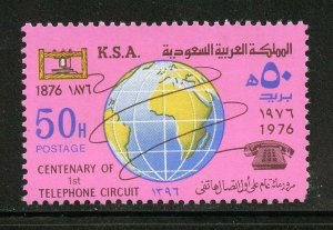 SAUDI ARABIA SCOTT# 721 MINT NEVER HINGED AS SHOWN