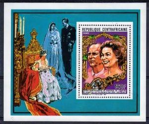 Central African 1988 Sc#881 QUEEN ELIZABETH AND PRINCE PHILIP Souvenir Sheet MNH