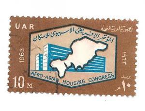 United Arab Emirates 1963 - U - Scott #595