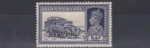 BAHRAIN  1938 - 41  S G 30  8A  SLATE PURPLE   MH   CAT £350