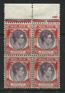 Straits Settlements KGVI 1937 25 cents block of 4 unmounted mint NH