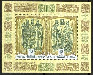 UKRAINE 1997 FOUNDERS OF KYIV EUROPA Souvenir Sheet Sc 264 MNH
