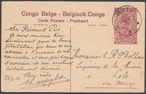 BELGIAN CONGO 1922 30c pictorial postcard used BUTA cds.....................B444