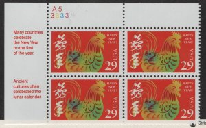 US, 2720, MNH, 1992, PLATE BLOCK, YEAR OF THE ROOSTER