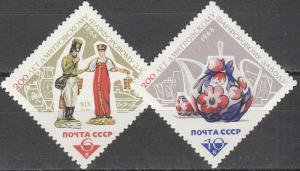 Russia #3152-3 F-VF Unused (S8351)