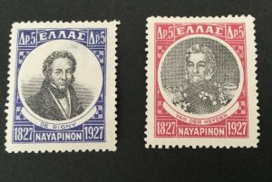 Greece Sc# 342-343 Mint Hinged (MH) CV $55 (w/thins)