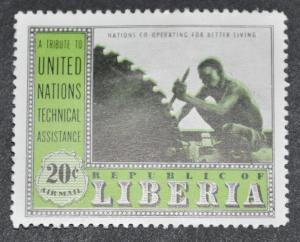 DYNAMITE Stamps: Liberia Scott #C80 – MINT hr