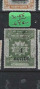NORTH BORNEO  (P1910B)  ARMS, LION 4C/$2  SG 155   VFU