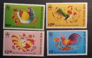 HONG KONG 1993 Chinese New Year Year of the Cock / Rooster MNH