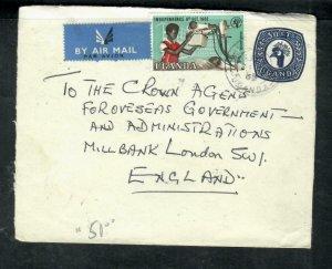 UGANDA  COVER (P3008B) 30C BIRD PSE+1/- COVER TO ENGLAND
