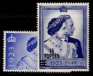BRITISH POSTAL AGENCIES IN EA GVI SG25-26, ROYAL SILVER WEDDING, M MINT. Cat £27