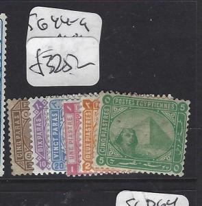 EGYPT  (P1808B)  SPHYNX  SG 44-9   MOG
