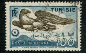 Tunesia SC# C15 Bird from ANtique Mosque 100f Used SCV $1.60