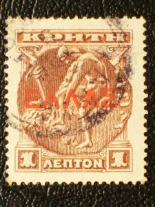 Crete #111 used