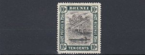 BRUNEI  1907  SG 29 10C GREY  BLACK & GREEN   MH  OLD HINGE REMAINS LIGHT TONING