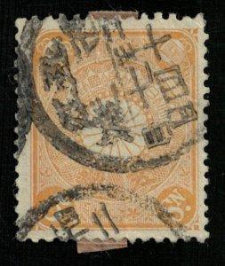 Japan (T-4990)