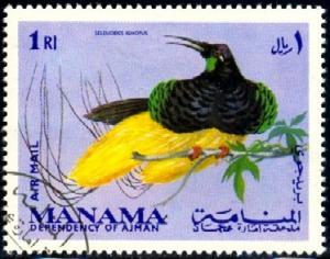 Bird, Paradise, Manama stamp used