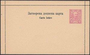 MONTENEGRO Early 10k lettercard fine unused.................................G168