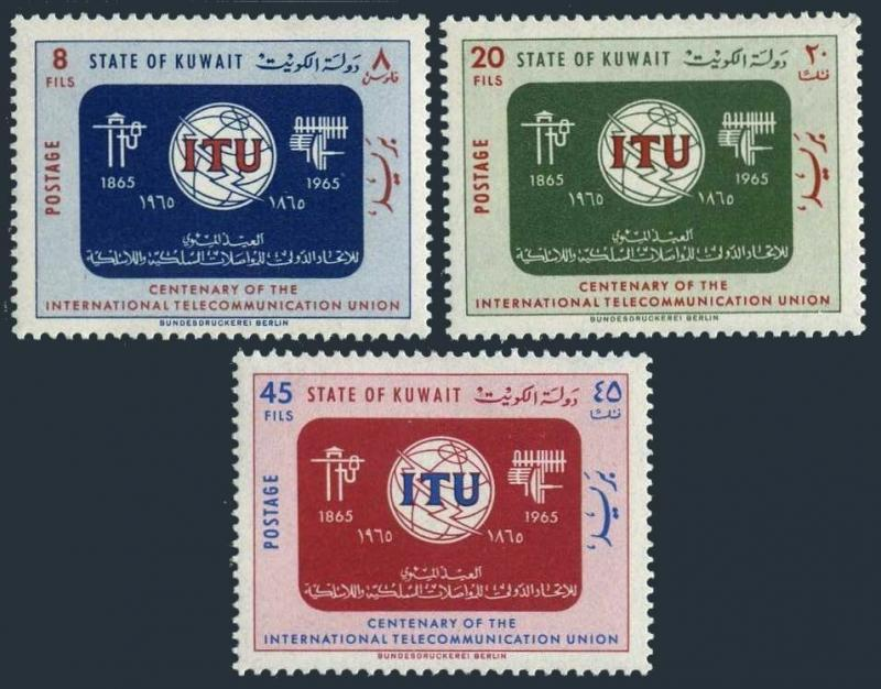 Kuwait 286-288,MNH.Michel 280-282. ITU-100,1965.Communication Equipments.