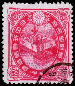 Japan Scott 109 (1900) Used F-VF, CV $2.50 D