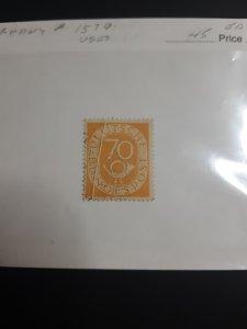1951 New Daily Stamp *printing fold error*
