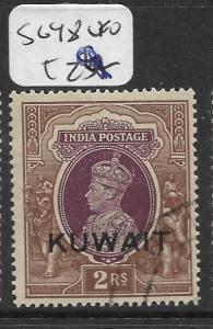 KUWAIT (PP0802B) ON INDIA    KGVI  2R  SG 48  VFU