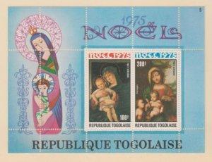 Togo Scott #C269a Stamps - Mint NH Souvenir Sheet