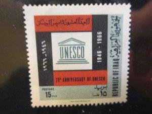 Iraq #424 mlh 2019 SCV= $0.40