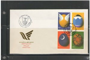 MIDDLE EAST: # 192 /  ++  FIRST DAY COVER ++ Fine Used-Offered AS-IS.