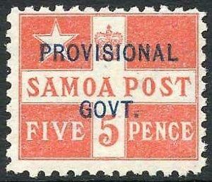 Samoa SG94 5d Dull Vermilion M/M