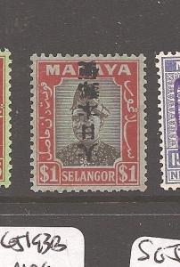 Malaya Jap Oc Selangor $1 kanji inverted SG J205a MNH (6aza)