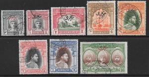 PAKISTAN-BAHAWALPUR SGO20/7 1948 OFFICIAL SET FINE USED