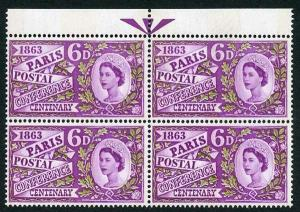 SG636p 1963 Paris with Three Phosphor Band U/M