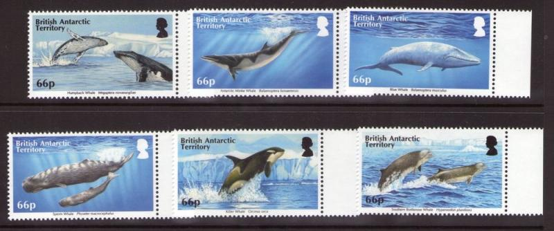 British Antarctic Territory Whales issued 17-11-15 Marginal MNH