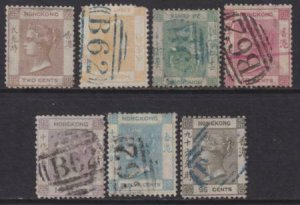 Hong Kong 1862 SC 1-7 Used Set