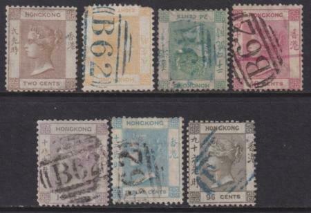 Hong Kong 1862 SC 1-7 Used Set