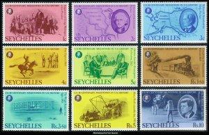 Seychelles Scott 370-378 Mint never hinged.