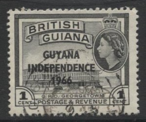 STAMP STATION PERTH Guyana #7a Used Wmk.314 Sideways 1966-67