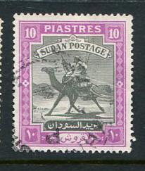 Sudan #92 Used