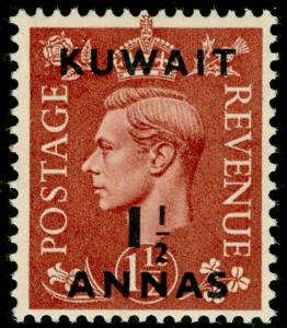 KUWAIT SG66, 1½a on 1½d pale brown, UNMOUNTED MINT.