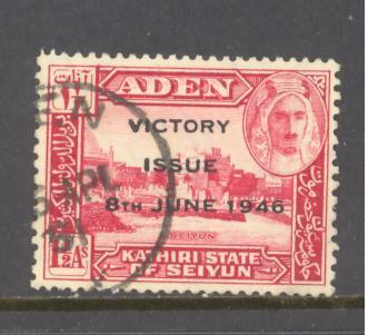 Aden Kathiri state of Seiyun Sc 12 used (RS)