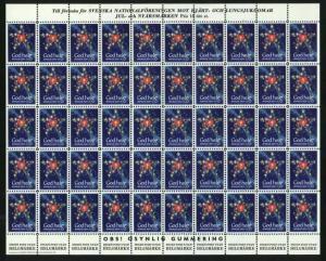 Sweden.  Christmas Seal Full Sheet 1970/71. Mnh Folded. Stars. See Description