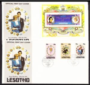 Lesotho Charles and Diana Royal Wedding FDC imperf RARE SG#451imp-MS454imp