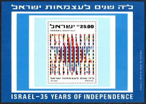 Israel 838a S/S, MNH. Independence Day, 35th anniv. 1983