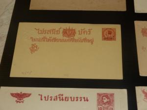 Thailand PSC 1 1/2At with surcharge, embossed (34bay)