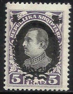 Albania 1927 Scott# 207 MH