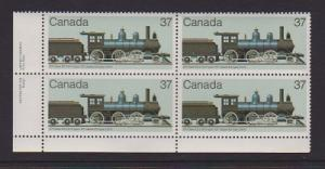 CANADA PLATE BLOCK MNH STAMPS #1038. LOT#PB511