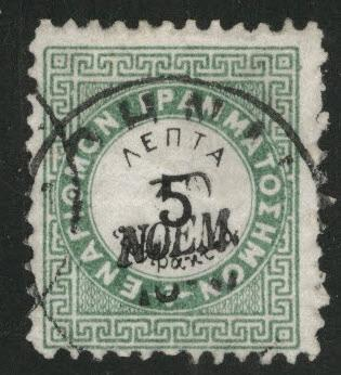 GREECE Scott J3 Used postage duel stamp perf 10.5x10.5