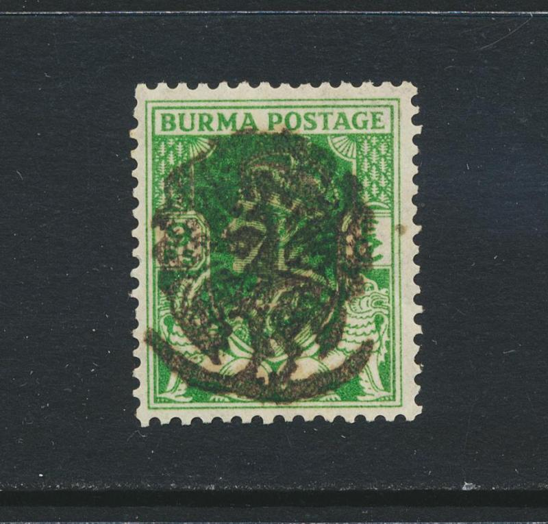 JAPANESE OCCUPATION OF BURMA 1942, 9p YELLOW GREEN VF MLH SG#J28 (SEE BELOW)